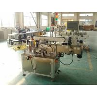 Electronic Automatic Labeling Machine , Double Side Sticker Labeling Machine Manufactures