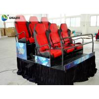 Home Theater 5D Cinema Movies Theater Cinema Flexible Cabin For Outdoor Park Manufactures