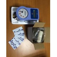 DN20mm Mechanical Prepaid Water Meter Multi Jet with Storage Fee Support Manufactures
