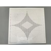 Beautiful Appearance PVC Ceiling Boards Four - Pointed Star Shining Design Manufactures