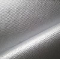 300D sliver coating polyester oxford fabric Manufactures