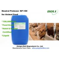 100000 U / ml Poultry Feed Enzymes , Bacillus Subtilis Neutral Protease Stable Activity Manufactures