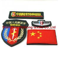 China Personalized stickers chapter hook and loop fastener badge on sale