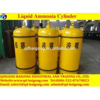 Buy cheap Empty High quality competitive price Liquid Ammonia Gas Cylinder 400L 800L 840L from wholesalers