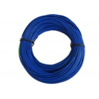 4 Cores Armored Fiber Optic Patch Cables Singlemode For Access Network Manufactures