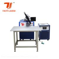 China 200W Advertising Laser Welding Machine , For Stainless Steel , Water Cooling on sale