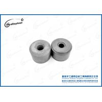 Durable Hard Alloy Carbide Floating Plugs For Drawing Metal Tubes Manufactures