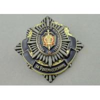 High Relief 3D Die Cast Medals By Zinc Alloy With Animal , Antique Nickel Plating Manufactures