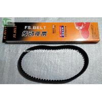 Scooter drive belt KYMCO Motorcycle Parts 125 BELT DRIVE 669-18-30 , 23100-KEB7-900 Manufactures