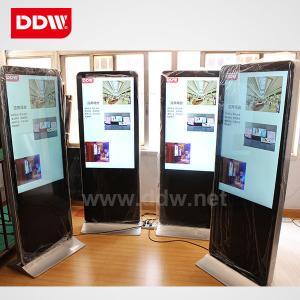 China Stylish digital signage WIFI android digital signage tv tuner on sale