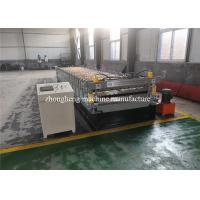 China IBR Cold Steel Tile  Roofing Sheet Roll Forming Machine Double Layer on sale