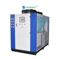 China 5HP 10HP 20HP 30HP 40HP Industrial Air Cooled Water Chiller for Plastic Injection Machines on sale