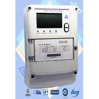 Amr Ami Load Management Three Phase Power Meter Smart Wireless Electricity Meter Manufactures