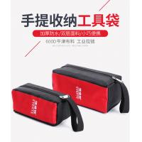 China Small Handheld Mechanic Tool Bag , Sublimation Printing Zip Up Tool Bag on sale