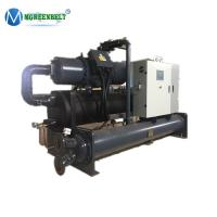 China OEM CE Certified Water Cooled Industrial Water Chiller Price Water Cooled Chiller on sale