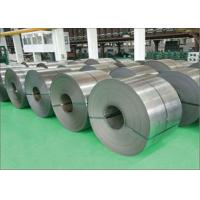 Buy cheap Automotive Parts HC260LA Cold Rolled Steel Coil Anti Corrosion 5MT - 25MT from wholesalers