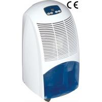 Quality High effeciency Household Dehumidifiers with intelligent micro - computer for sale