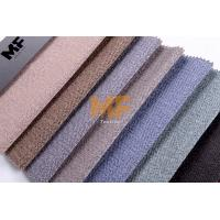 Anti - Statics Burn Out Textured Upholstery Fabric For Toys / Garment / Car Interior Manufactures