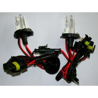 China Red H7 H8 H9 35 W Xenon Hid Light Bulbs Hid Xenon Lamp with CE Approvals on sale