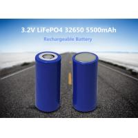 32650 5500mah lithium iron phosphate cylindrical cell 3.2V rechargeable LiFePO4 battery for electrical car Manufactures
