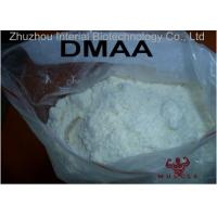 99% Purity Fat Cutter Steroids DMAA 1 3 Dimethylamylamine Powder For Fat Loss Manufactures