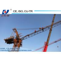 QTD500-25t Luffing Jib Tower Crane Jib Crane Price Applied to Bridge and Subway Construction Manufactures