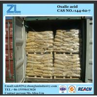 China oxalic acid for organic synthesis on sale