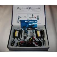 High lumen red / blue hid xenon Headlight Kits 9005 9007 for truck , car light Manufactures