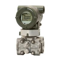 China Yokogawa EJA110E differential pressure transmitter hot sell good price made in Japan pressure transmitter on sale