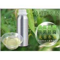 Eucalyptus Natural Essential Oils Citronellol For Repellent / Antiseptic CAS 8000-48-4 Manufactures