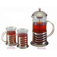 China Coffee cups, coffee table sets, iresh coffee cup, tea and coffee  maker, coffee plunger, coffee pot, on sale