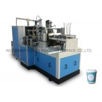China Double PE Coated Disposable Paper Cup Forming Machine , Sever - Motor Control on sale