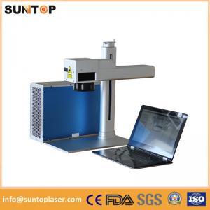 China 1064nm portable fiber laser marking machine brass laser drilling machine on sale
