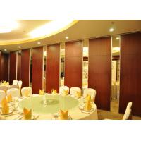 Acoustic Movable Partition Walls , VIP Wooden Partition Door Manufactures