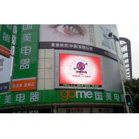 10mm Professional led billboard display 1R1G1B Horizontal 110 / Vertical 50 Manufactures