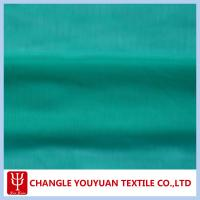 Useful 40D White 85 Nylon 15 Spandex Mesh Fabric / Lining Mesh Fabric Manufactures