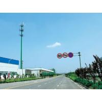Round Television Antenna Tower Ham Antenna Tower Lattice Steel Towers Manufactures