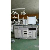 single station E.N.T. treatment unit with reclinable patient chair. Manufactures
