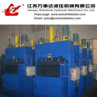 China Good quality plastic film scrap vertical baler on sale