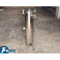 Bottom Discharging Ss Filter Housing Small Pressure Loss Vertical Structure Manufactures