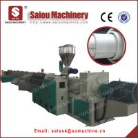 Buy cheap PVC PIPE Extruding Machine plastic pipe making machinery China manufacture from wholesalers