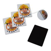 Auto Rubber magnetic CYMK, Pantone color off set 128gsm art Paper Sticker Printing service Manufactures
