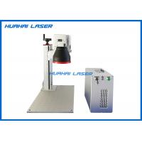 Super Precise Green Laser Marking Machine Water Cooling For Metal / Non - Metal Manufactures