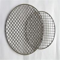 China SS304 316 Woven Stainless Steel Mesh , Fine Metal Mesh Non Poisonous Tasteless on sale