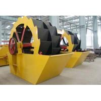 [Photos] Supply quality mineral processing spiral classifier Manufactures