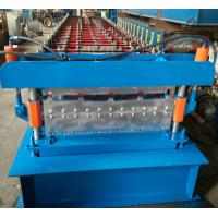 2 Layer GI Roofing Sheet Roll Forming Machine Trapezoidal Corrugated Two Profiles for sale