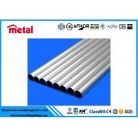 3003 / 5052 Aluminum Alloy Pipe Polished Surface For Radiator / Assembly line Manufactures