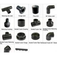 China PE pipe fittings on sale
