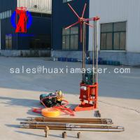 QZ-2A small portable sampling rig three-phase electric core drill  rig for rock Manufactures