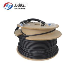 China Duplex LC/UPC LSZH FTTA CPRI Fiber Optic Patch Cable on sale